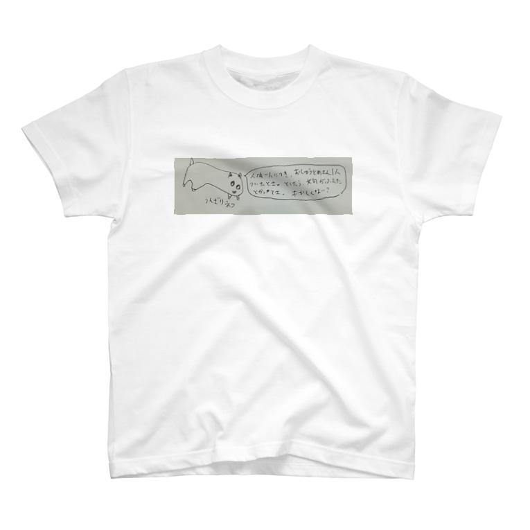 ゴロゴロニャ~祭りのうんざりネコ              T-shirts