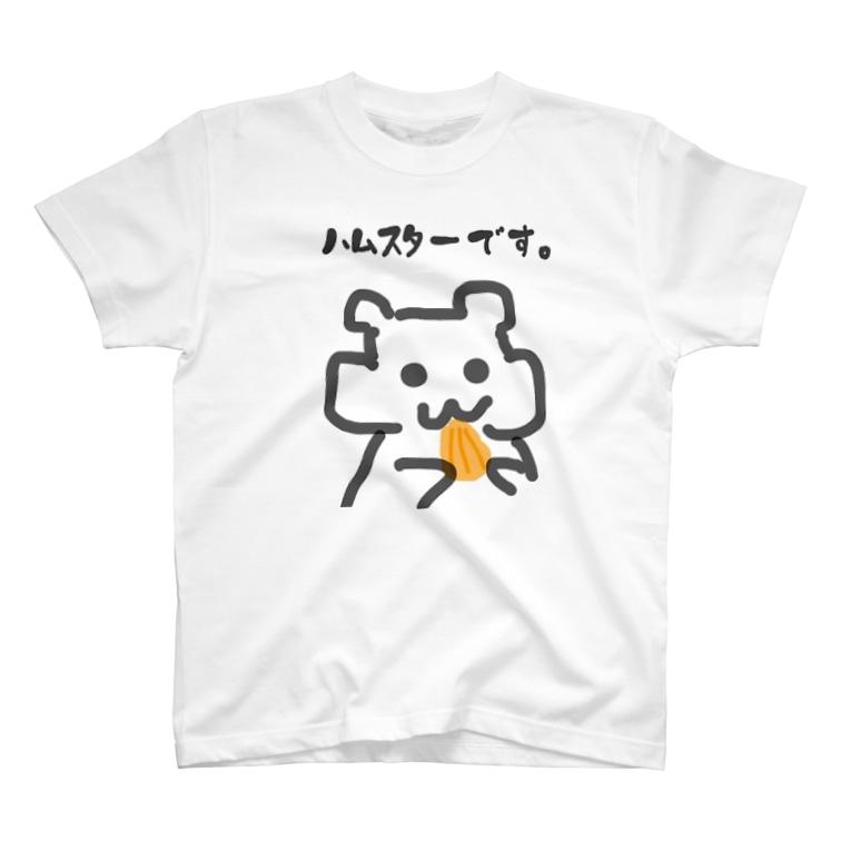 HAWK_987のもぐもぐハムちゃん T-shirts