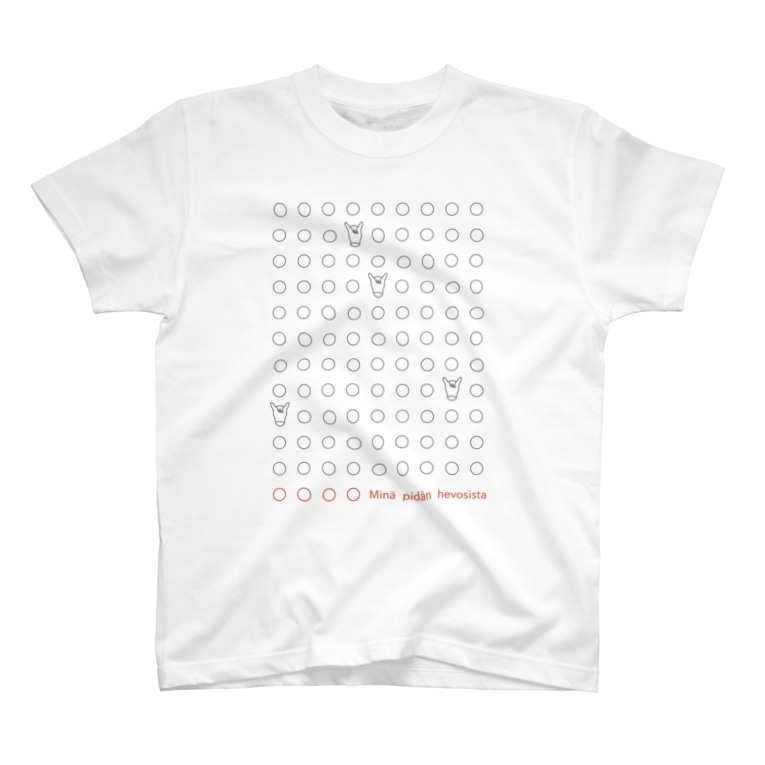 BANJOのI LOVE HORSE T-shirts