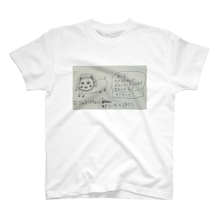 ゴロゴロニャ~祭りのゴージャス・スキュルー・マドモアゼル              T-shirts