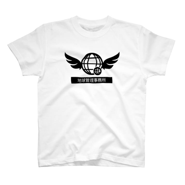 ようこそ!イケダヤ国際的なの地球管理事務所 T-shirts