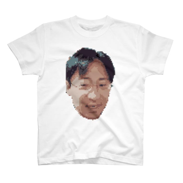 HesitationSnowのドット絵支配層 T-Shirt