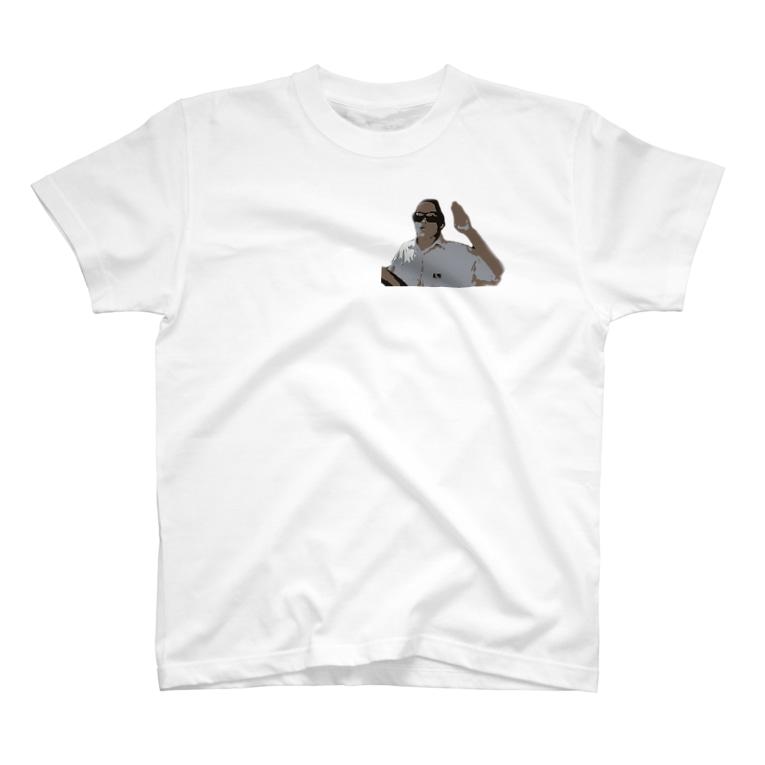 HesitationSnowのドット絵無職2 T-shirts