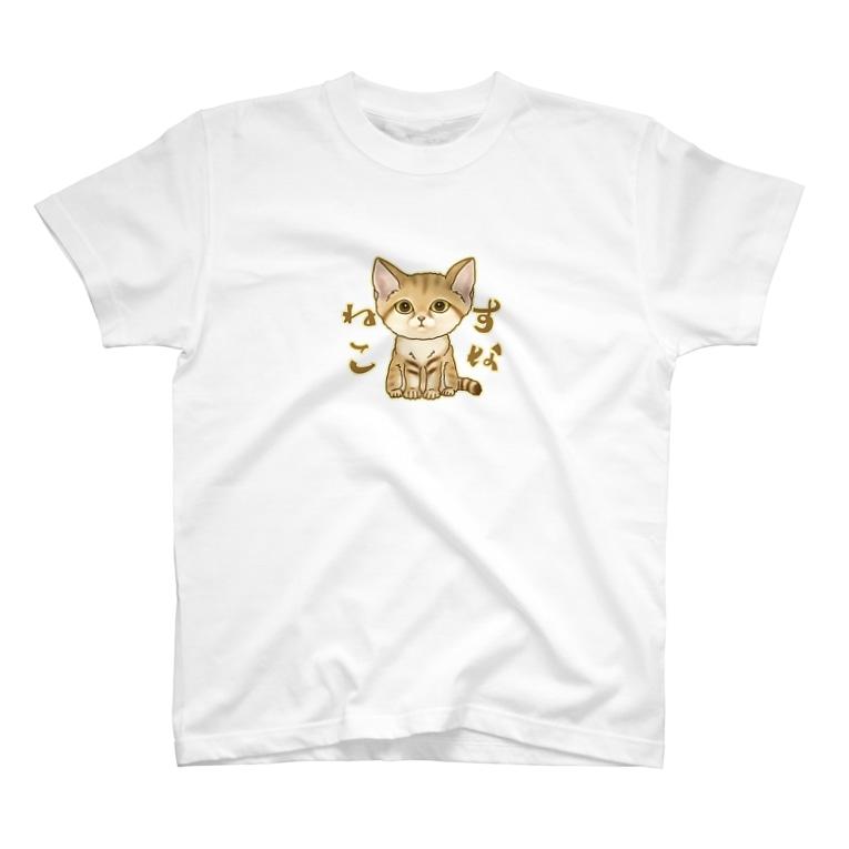 すとろべりーガムFactoryのスナネコ T-Shirt