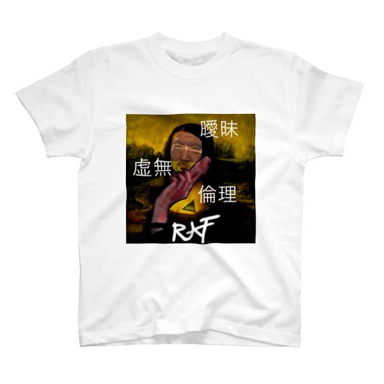 RAF FACEのTELL ME... T-shirts
