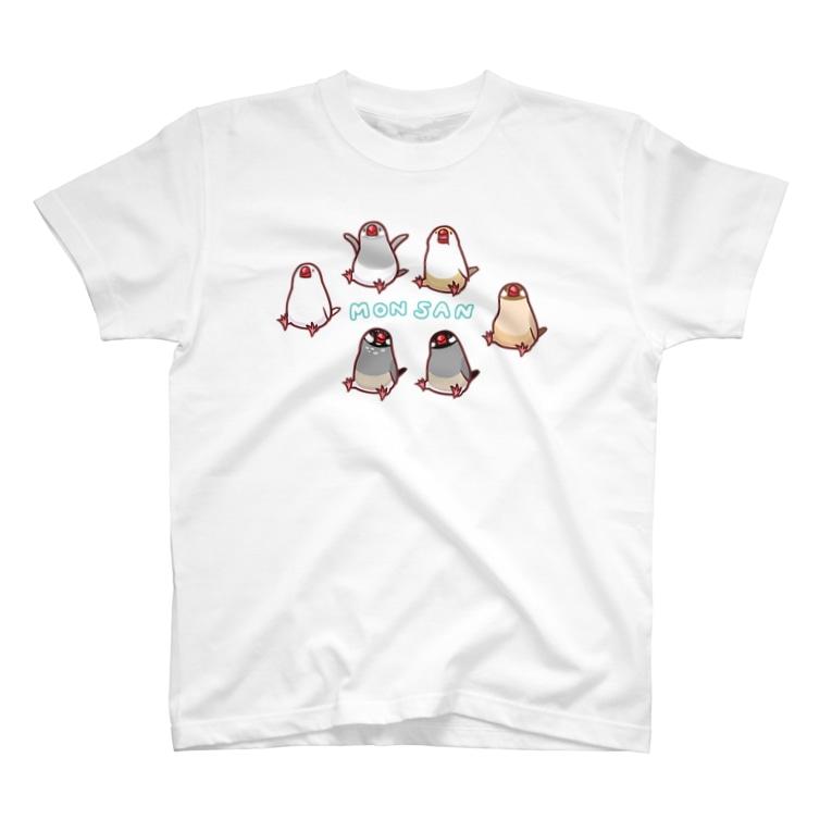 MONSAN SHOPの《MONSAN》文鳥ズ T-shirts