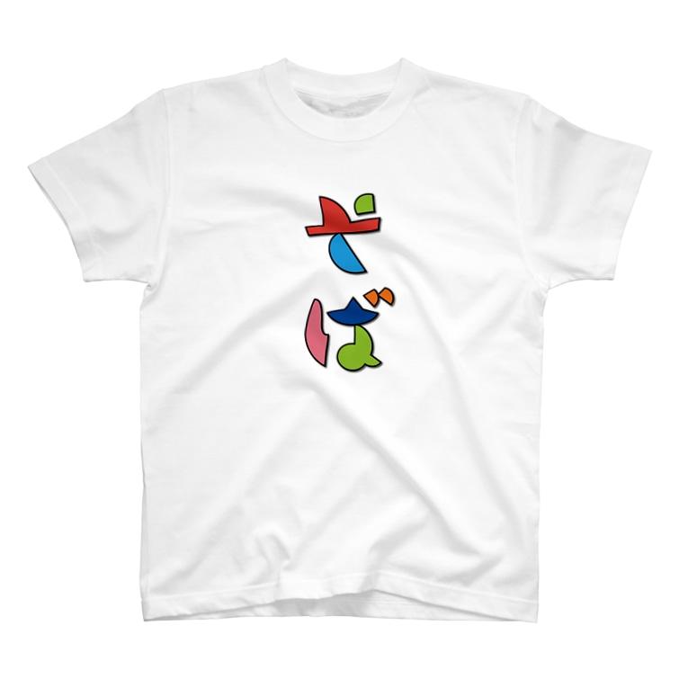 しもんのアイテムのそばカラー縦 T-shirts
