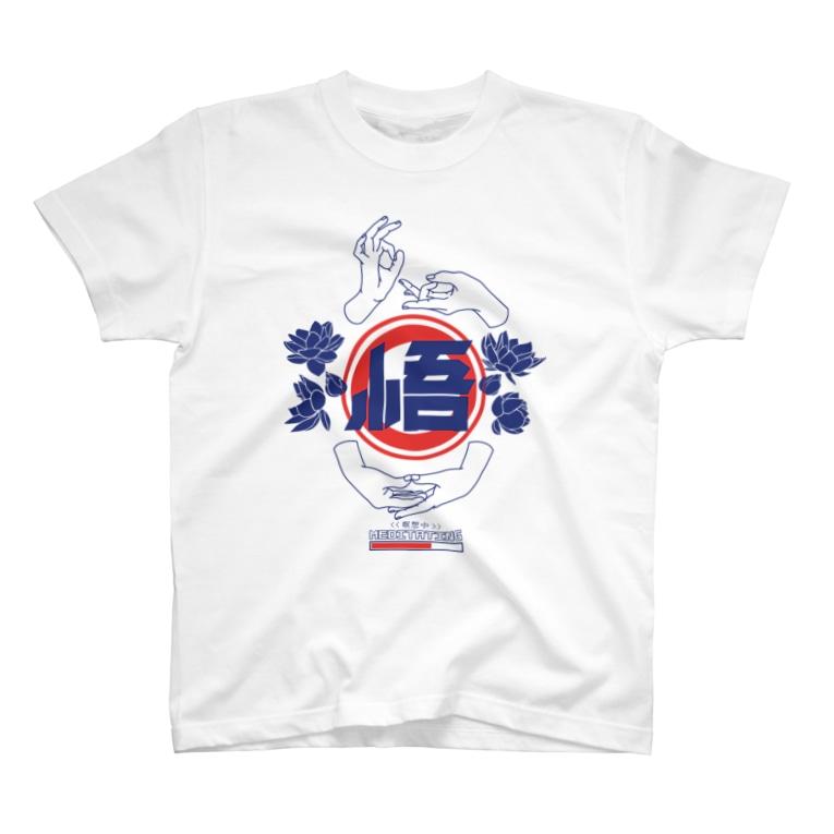 SHRIMPのおみせの悟 T-Shirt