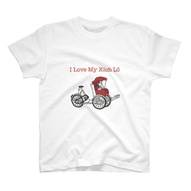 ベトナムデザインのVIETSTAR★のI Love My Xich Lo T-shirts