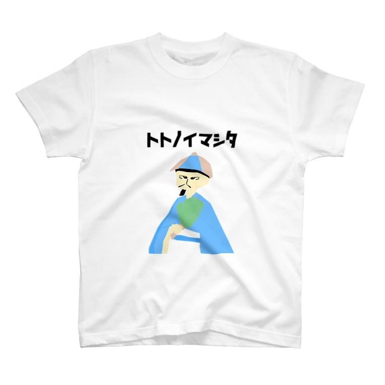 Danke Shoot Coffeeのサ活孔明 T-shirts