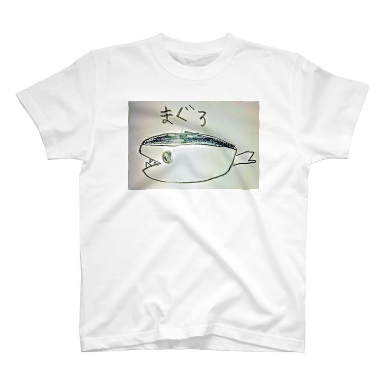 kojida55のまぐろ3 T-shirts