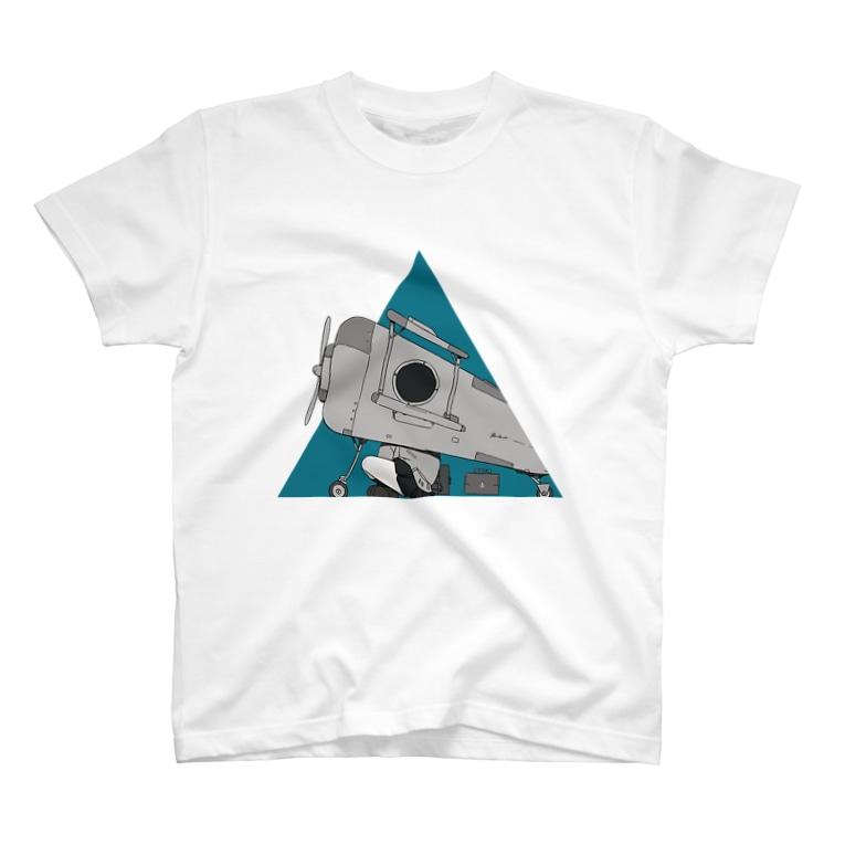 ダイスケリチャードの飛行機△ T-shirts