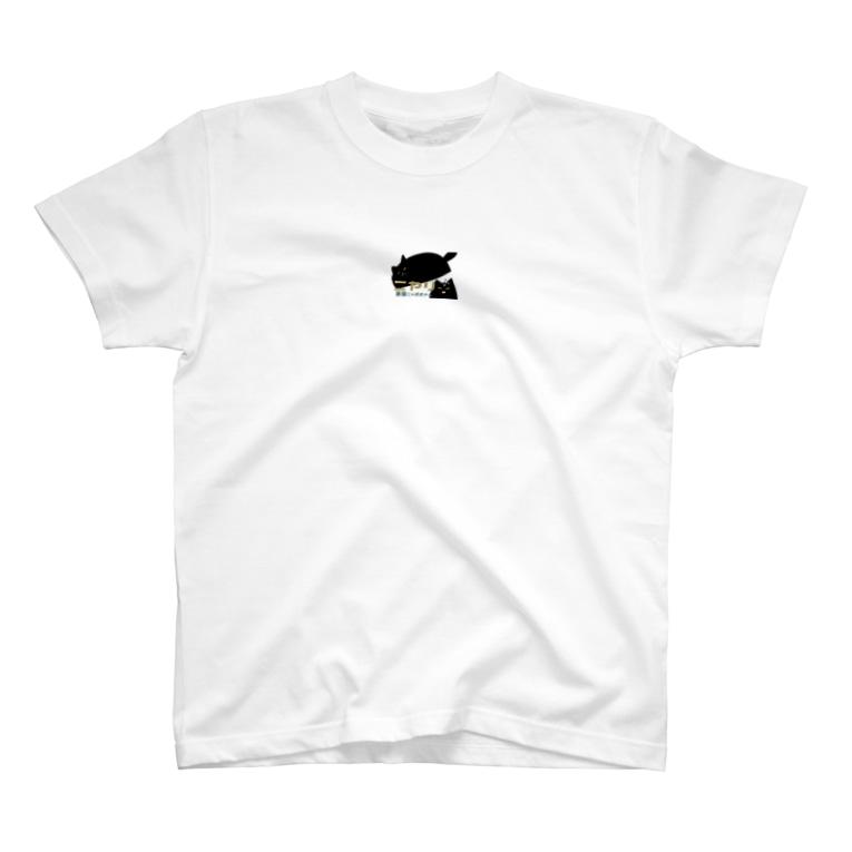 ニャポハウスショップ の黒猫ニャポポさん T-shirts
