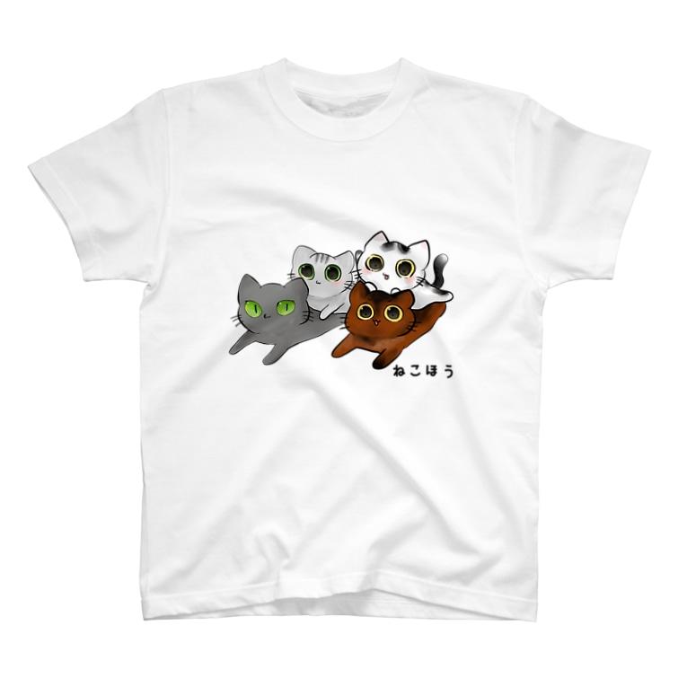 ねこほうチャンネルショップのねこほうイラストTシャツ T-shirts