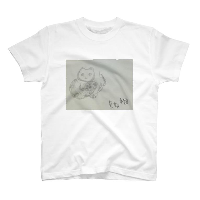 ゴロゴロニャ~祭りの貞奴(さだやっこ)ネコ T-shirts