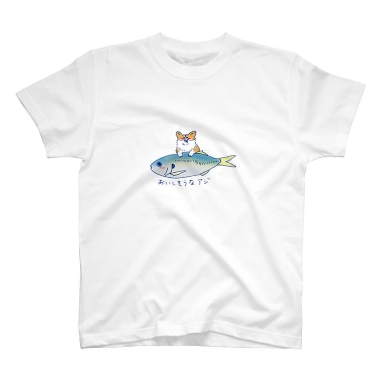 はじやのアジうまうまTシャツ T-shirts
