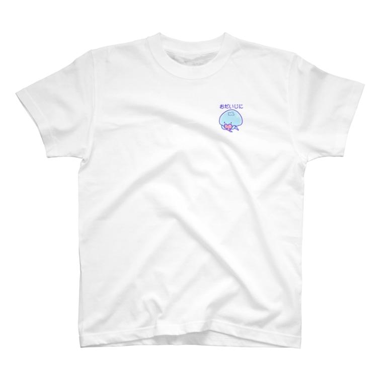 ばすてのきづかうミズクラゲ T-shirts