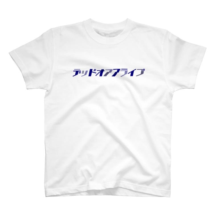 きょうは、なにをきようか。のデッドオアアライブ T-Shirt