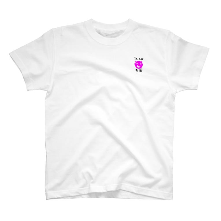 星吉マックスのお店のヤイコヴ専用マークのグッズ T-shirts