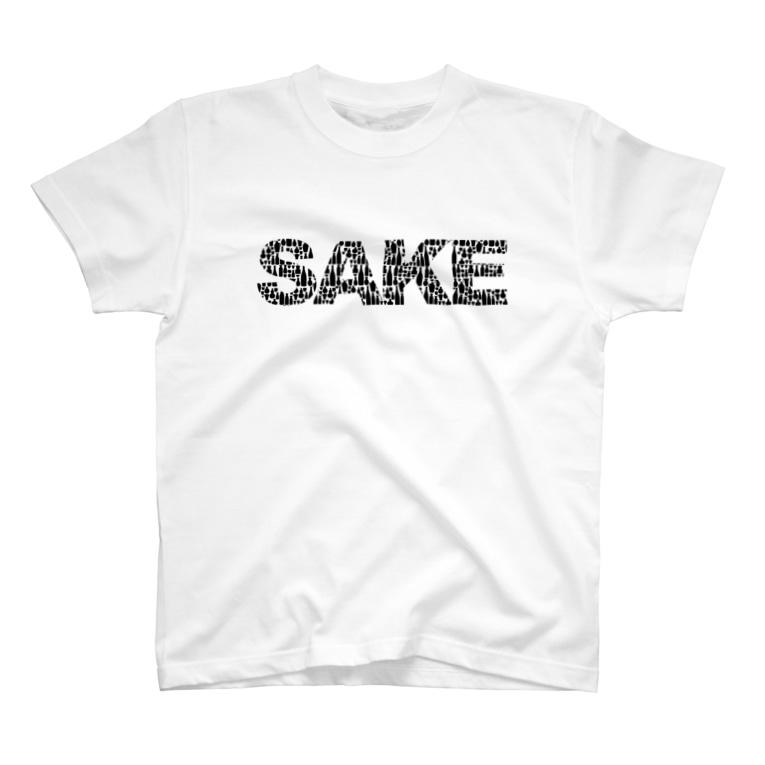 はなのかふぇ*の酒っていう文字よく見ると酒器。酒呑みのための(表裏あり) T-shirts
