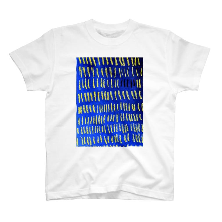 mikoの誰もいないよ T-shirts