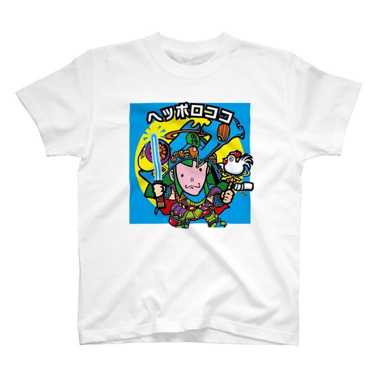makoto0509のヘッポロココ T-shirts