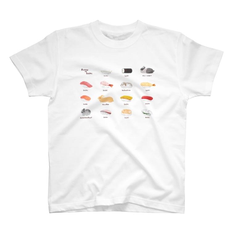 大賀一五の店のうさぎvs寿司 T-shirts