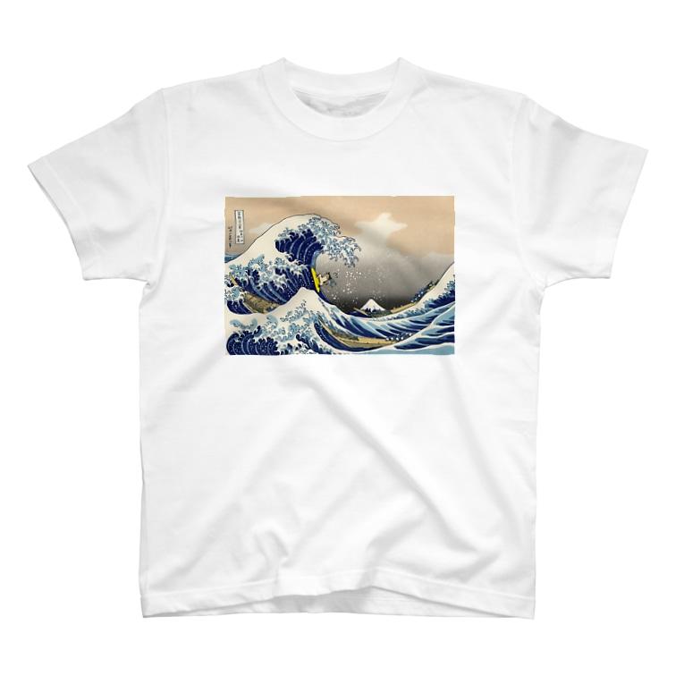 Ritora-Boraluaのサーフィンねこ【富嶽三十六景】 T-shirts