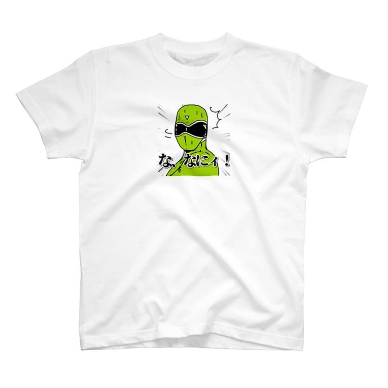 貧乏釣り部員五時レンジャー!公式ショップのなにィ! T-shirts