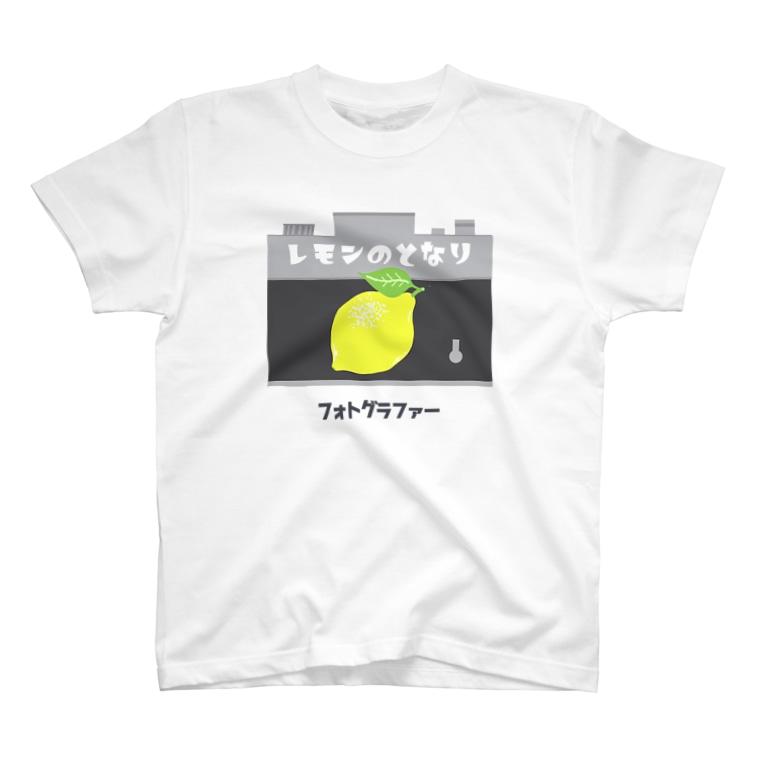 レモンのとなりのレモン-T T-Shirt