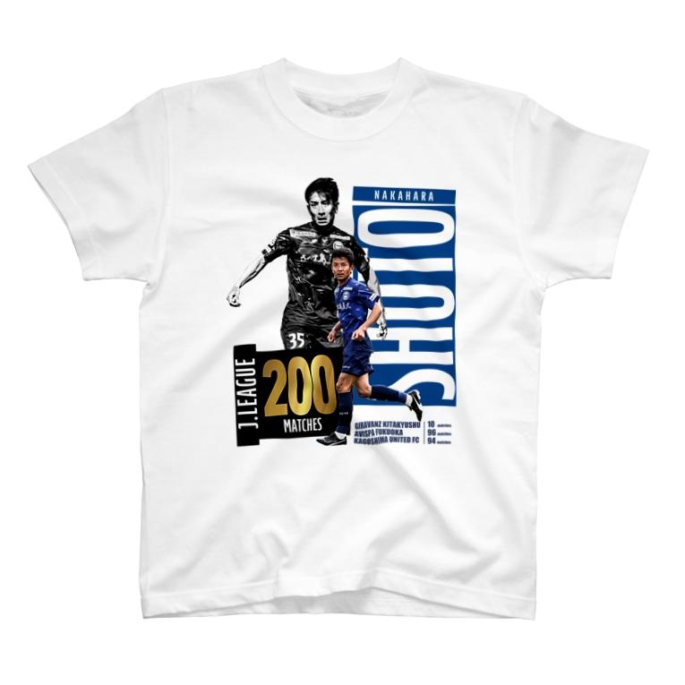 鹿児島ユナイテッドFC公式グッズショップの中原秀人選手 Jリーグ通算200試合出場達成記念 T-shirts