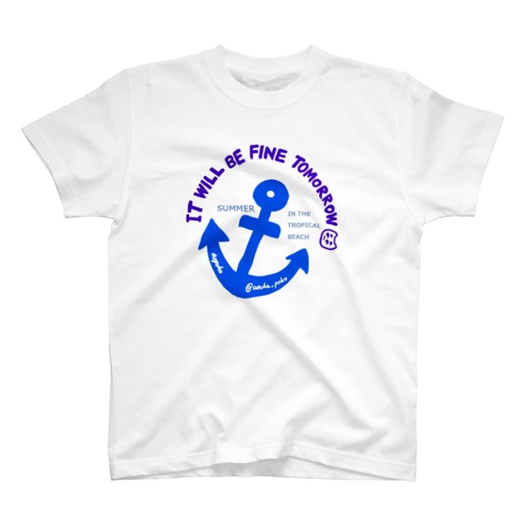 あおちゃぽこのぽこにゃんと海 T-Shirt
