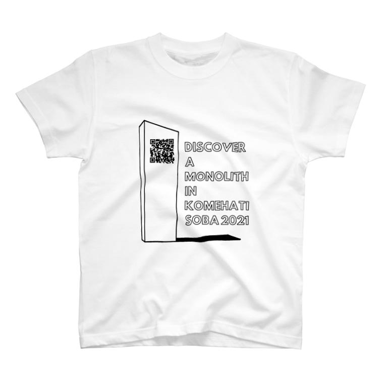 米八そばグッズショップの米八そばでモノリス発見 T-shirts