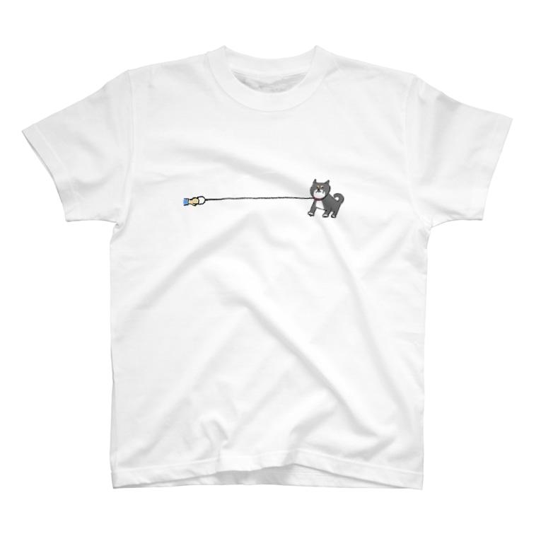 かいわれちゃんの帰りたくない黒柴 T-Shirt