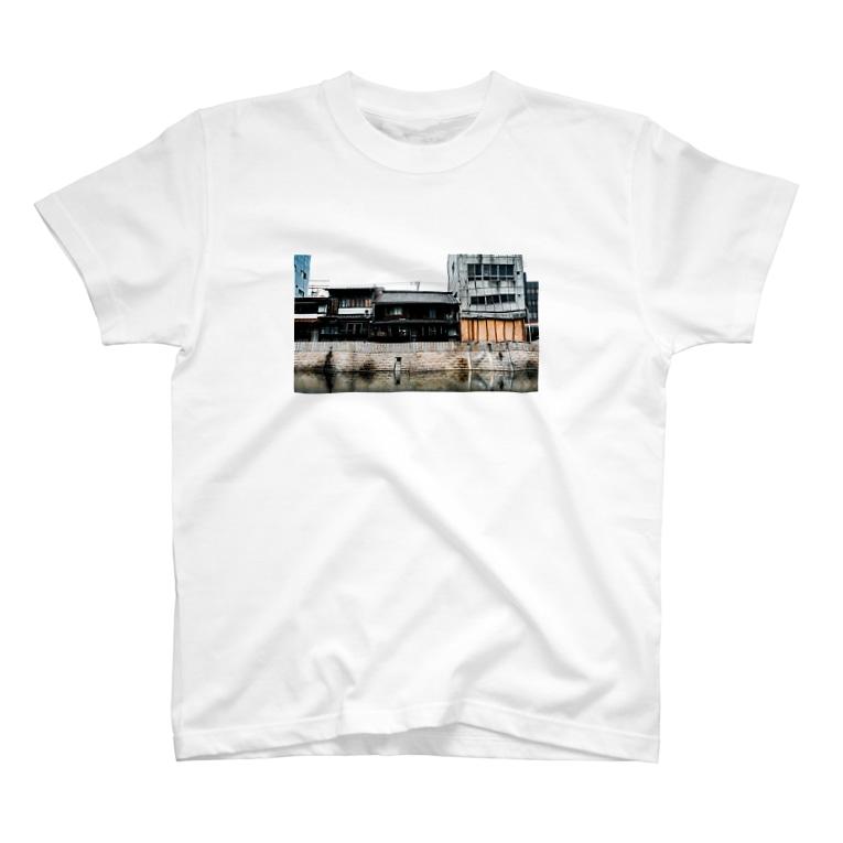 HENMO DESIGN TSHIRTSのKotohira T-Shirt