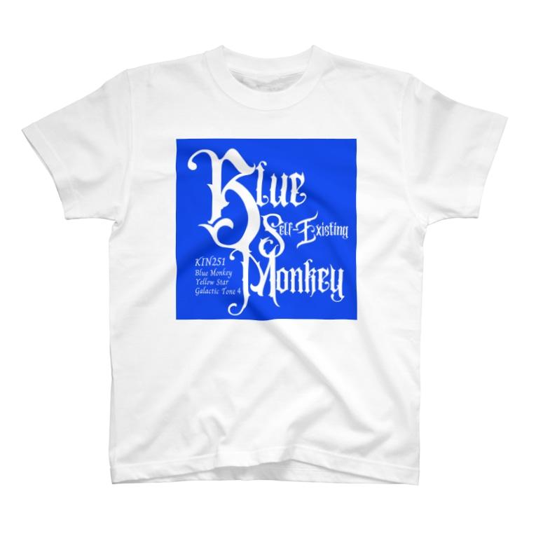 マヤ暦★銀河の署名★オンラインショップのKIN251青い自己存在の猿 T-shirts