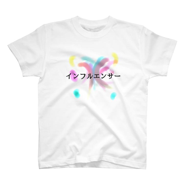 アケジの可愛いもの沢山のショップのインフルエンサー T-shirts