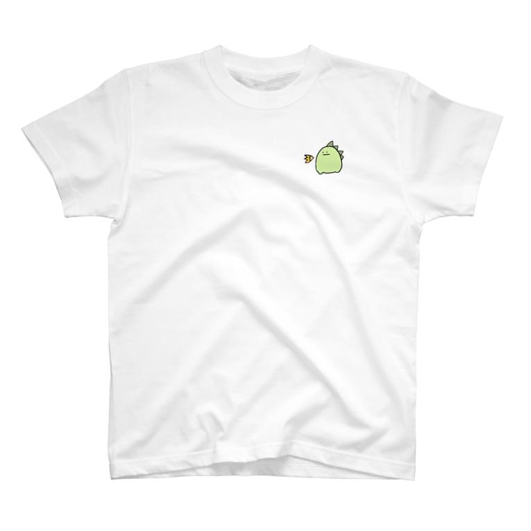 ひるやすみの恐竜なんだよ T-shirts