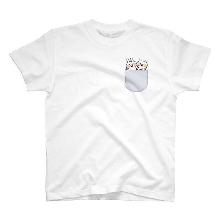 クオンキャラクターストアのうさぎゅーん!!!ポッケでいっしょ T-Shirt