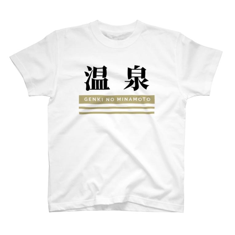 ブーさんとキリンの生活の温泉(元気の源,kb) T-shirts