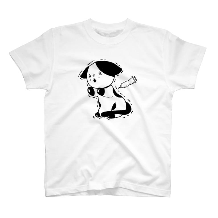 アオフジマキの注射が怖い猫 T-shirts