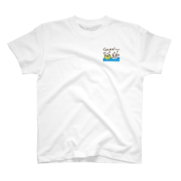上越タウンジャーナル公式ショップの上越弁「じょんのび〜」 T-shirts