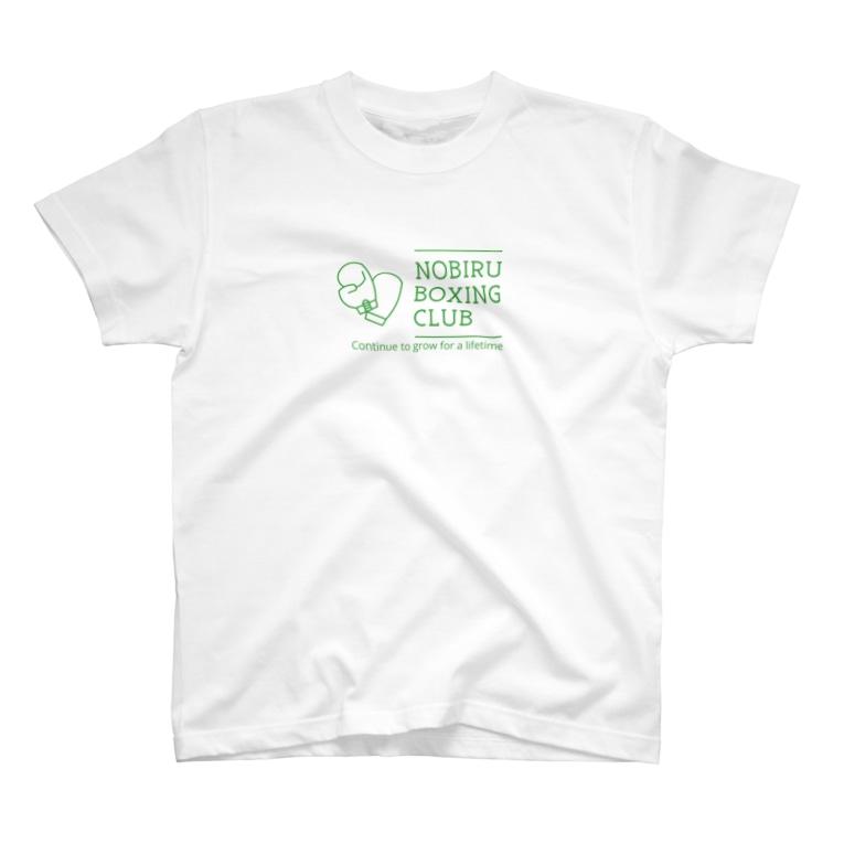 株式会社RiceCakeのNOBIRU BOXING CLUB公式グッズ T-Shirt
