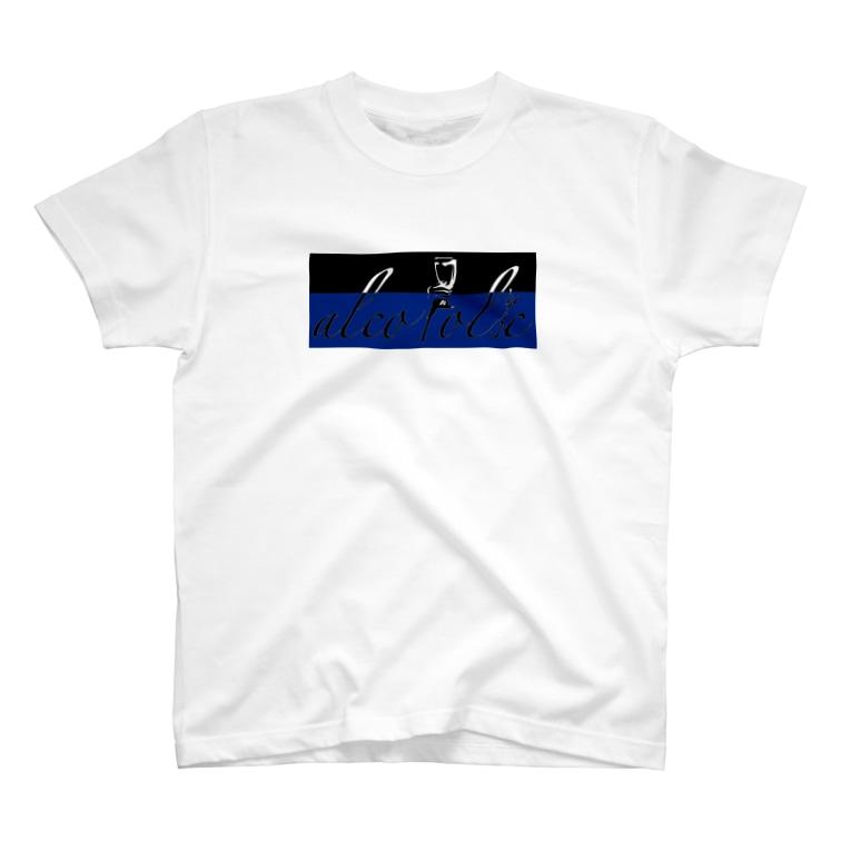 あるこほりっくのBOXロゴ T-Shirt