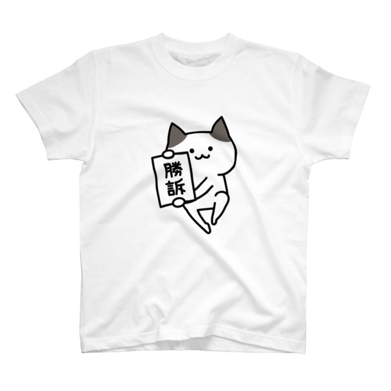 DECORの動きで煽るにゃんこ 勝訴ver. T-Shirt