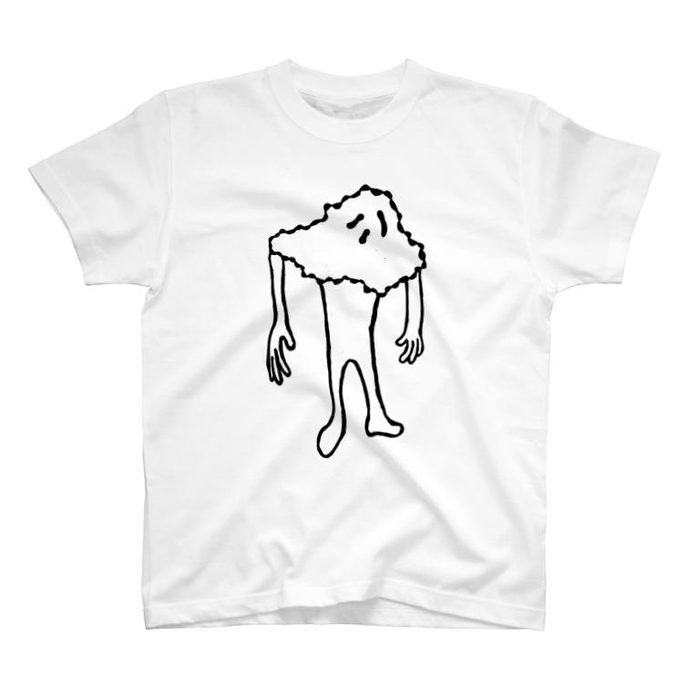 FutaseKuroのでろでろ T-shirts