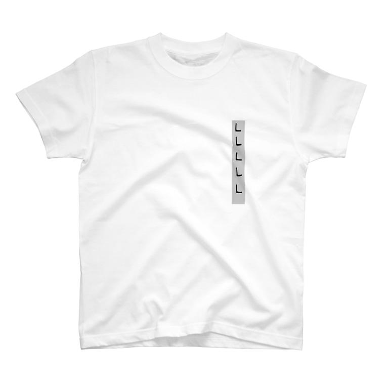 踊るこどもたちのうっかり服 T-shirts
