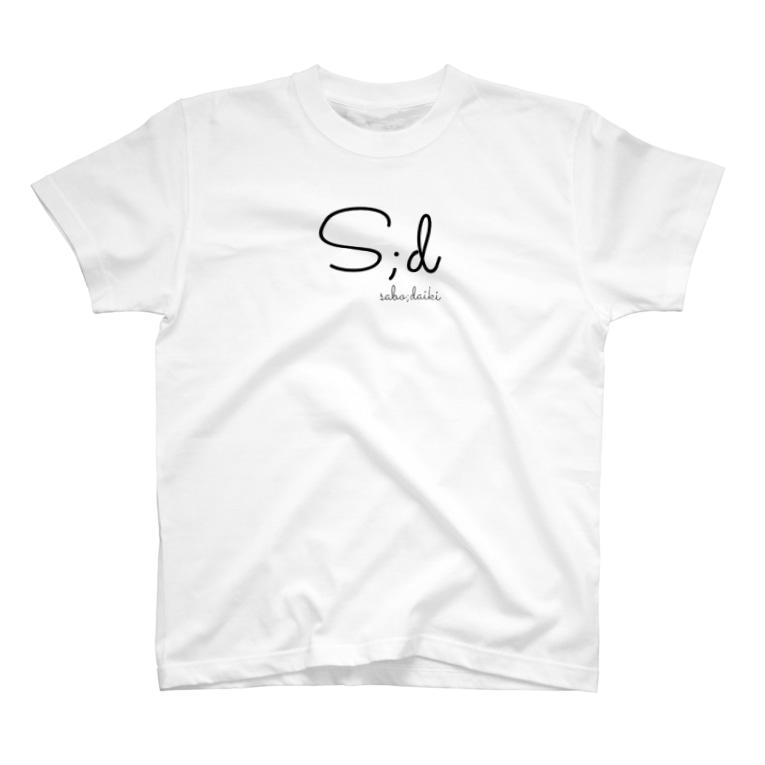sabo;daikiのsabo.daiki T-shirts