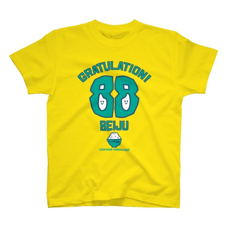 rainBoxの米寿のお祝い88 T-shirts