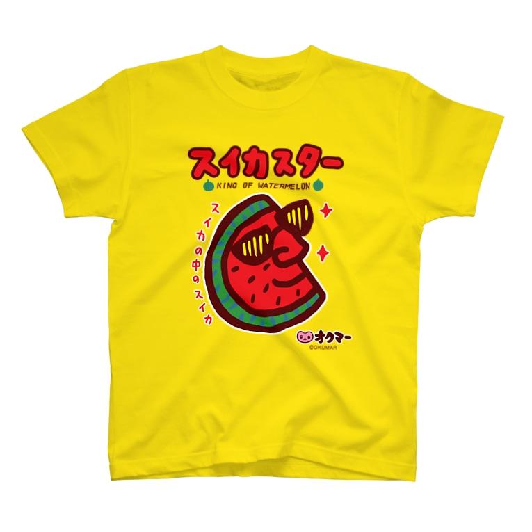 オクマーSUZURIショップのスイカスター紫外線から目を守れ! T-shirts